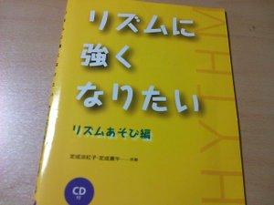 Sn3g0152_0001