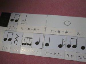 Tanakasimaisaku1