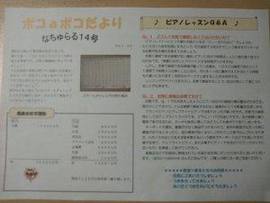 Sn3g0245