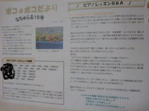 Otayori15gou