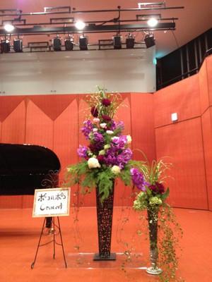 2012happyoukaiohana