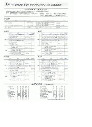 Ccf20121015_00000
