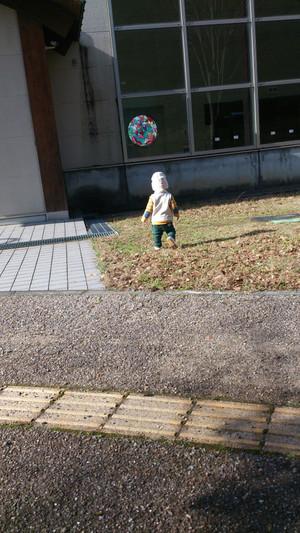 Dokoikuno